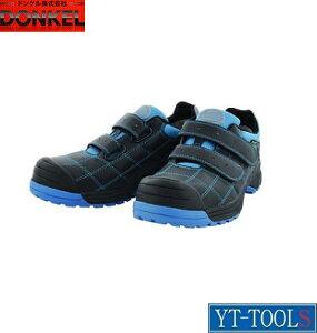 """DONKEL(ドンケル) ダイナスティ""""DYPRシリーズ""""【型式 DYPR-24M(BLK+BLU)】(サイズ:22.5〜28・29・30cm)《環境安全用品/安全靴・作業靴/プロテクティブスニーカー/現場/プロ/職人/倉庫・工場/DIY》※メ"""