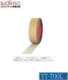 SLIONTEC(スリオン) 片面スーパーブチルテープ【型式 442000-20-100X20】《梱包用品/気密防水テープ/防水/下地処理/現場/プロ/職人/DIY/1巻単位》