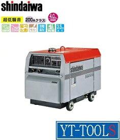 Shindaiwa(やまびこ産業) 発電機兼用溶接機【DGW201M】《ディーゼルエンジン/200Aクラス/ウェルダー》※メーカー取寄・直送品