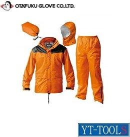 OTAFUKU GLOVE(おたふく手袋) レインファクトリー ハードタイプ【型式 RF-12】《衣料保護具/雨具/カッパ/レインコート/外仕事/現場/アウトドア》※メーカー取寄せ品