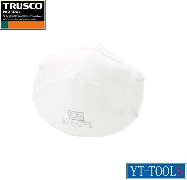 TRUSCO 使い捨て防じんマスク【型式 T35A-DS2K】《防じん/粉塵/活性炭入/大気汚染防止/PM2.5対策/火山灰/ウイルス防止/10枚入》