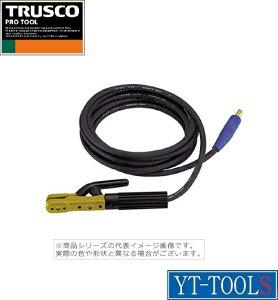 TRUSCO キャブタイヤケーブル2次側線(ホルダ・ケーブルジョイント付)【型式 TWC-3810KH】《溶接機器/キャブタイヤ=5m/セット品/プロ/DIY》