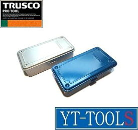 TRUSCO(トラスコ中山) トランク型工具箱【型式 T-190(SV)】《工具箱/スチール製工具箱/ブルー・シルバー/収納/ケース/プロ/職人/整備/DIY》