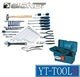 SIGNET(喜一工具) メカニックツールセット【型式 81241J】《工具セット/車載工具/コンパクト/44点セット/DIY》※メーカー取寄品