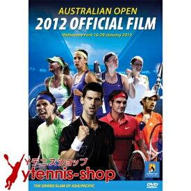 【ポイント2倍】【新品アウトレット】オーストラリアン オープン2012 オフィシャルフィルム DVD【あす楽】