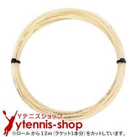 【12mカット品】テクニファイバー(Tecnifiber) X-ONE バイフェイズ(biphase) ナチュラルカラー 1.24mm/1.30mm/1.34mm ノバク・ジョコビッチ使用モデル テニス ガット ノンパッケージ【あす楽】
