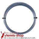 【12mカット】ソリンコ(SOLINCO) ツアーバイト(Tour Bite) 1.30mm/1.25mm/1.20mm/1.15mm ポリエステルストリングス...