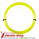 【12mカット】ヨネックス(YONEX) ポリツアープロ(Poly Tour Pro) 1.30mm/1.25mm ポリエステルストリングス イエロー テニス ガット ノンパッケージ【あす楽】