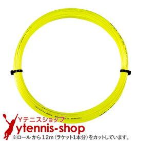 【12mカット品】ヨネックス(YONEX) ポリツアープロ(Poly Tour Pro) イエロー 1.15mm/1.20mm/1.25mm/1.30mm ポリエステルストリングス テニス ガット ノンパッケージ【あす楽】