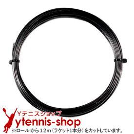 【12mカット品】ヨネックス(YONEX) ポリツアープロ(Poly Tour Pro) グラファイト 1.30mm/1.25mm ポリエステルストリングス テニス ガット ノンパッケージ【あす楽】