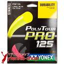 【12mカット品】ヨネックス(YONEX) ポリツアープロ(Poly Tour Pro) 1.25mm ポリエステルストリングス ピンク テニス ガット ノンパッケージ【あす楽】