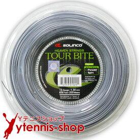 【ポイント2倍】ソリンコ(SOLINCO) ツアーバイト(Tour Bite) 1.35mm/1.30mm/1.25mm/1.20mm/1.15mm/1.10mm/1.05mm 200mロール ポリエステルストリングス グレー【あす楽】