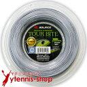 【ポイント2倍】ソリンコ(SOLINCO) ツアーバイトソフト(Tour Bite Soft) 1.30mm/1.25mm/1.20mm/1.15mm 200mロール ポ…