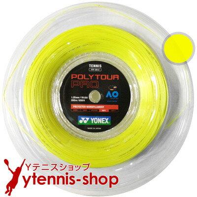 【ポイント2倍】ヨネックス(YONEX) ポリツアープロ(Poly Tour Pro) 1.30mm/1.25mm 200mロール ポリエステルストリングス イエロー【あす楽】