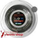 【ポイント2倍】ヨネックス(YONEX) ポリツアープロ(Poly Tour Pro) 1.30mm/1.25mm 200mロール ポリエステルストリング…