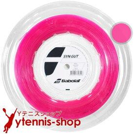 【新パッケージ】バボラ(BabolaT) SYNガット(SYN GUT) ピンク 1.25mm/1.30mm/1.35mm 200mロール ナイロンストリングス【あす楽】
