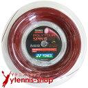 【ポイント2倍】ヨネックス(YONEX) ポリツアースピンG(Poly Tour Spin G) 1.25mm 200mロール ポリエステルストリング…