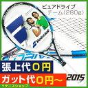 バボラ(Babolat) 2015年モデル ピュアドライブ チーム (285g) 101238 (PureDrive TEAM) テニスラケット【あす楽】