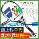 バボラ(Babolat) 2015年モデル ピュアドライブ プラス (300g) 101235 (PureDrive +) テニスラケット【あす楽】