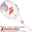 バボラ(Babolat) 2017年 ピュアストライク 100 16x19 (300g) 101284 (Pure Strike) テニスラケット【あす楽】