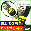 ★全仏直前★ポイント2倍★バボラ(BabolaT) 2016年 ピュアアエロVS ツアー (320g) 101276 (Pure Aero VS Tour) テニス…