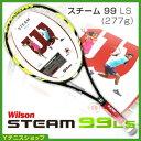 ウイルソン(Wilson) 2017年モデル スチーム 99 LS 16x15 (277g) WRT73080U (STEAM 99 LS) テニスラケット【あす楽】