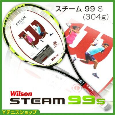 【全豪オープン応援ポイント2倍】ウイルソン(Wilson) 2017年モデル スチーム 99 S 16x15 (304g) WRT73070U (STEAM 99 S) テニスラケット【あす楽】 期間1/2123:59まで