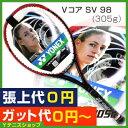 ★春×テニス×ポイント2倍★ヨネックス(Yonex) 2017年モデル Vコア SV 98 16x20 (305g) VCSV98YX (VCORE SV 98...