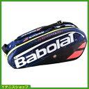 バボラ(BabolaT) 2017年フレンチオープン限定モデル ピュア テニスバッグ 6本用 PURE バックパック機能あり 全仏オープン ローランギャロス(ROLAND GARROS) ラケットバッ