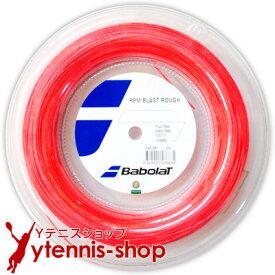 【ポイント2倍】バボラ(Babolat) RPMラフ / RPMブラストラフ (RPM ROUGH / RPM Blast ROUGH) 1.35mm/1.30mm/1.25mm 200mロール ポリエステルストリングス フルオレッド【あす楽】