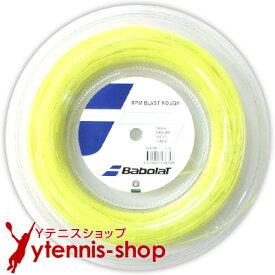 バボラ(Babolat) RPMラフ / RPMブラストラフ (RPM ROUGH / RPM Blast ROUGH) イエロー 1.35mm/1.30mm/1.25mm 200mロール ポリエステルストリングス【あす楽】