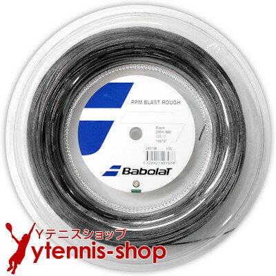 【ポイント2倍】バボラ(Babolat) RPMブラストラフ(RPM Blast Rough) 1.35mm/1.30mm/1.25mm 200mロール ポリエステルストリングス ブラック【あす楽】