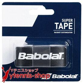 【ポイント2倍】バボラ(BabolaT)スーパーテープ ブラック テニスラケット保護軽量テープ【あす楽】
