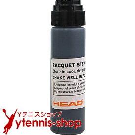 【ポイント2倍】ヘッド(HEAD)ラケット ステンシルインク ブラック Racquet Stencil Ink【あす楽】