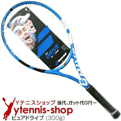 バボラ(BabolaT) 2018年モデル 最新 ピュアドライブ 16x19 (300g) BF101334/101335 (Pure Drive) テニスラケット【あす楽】