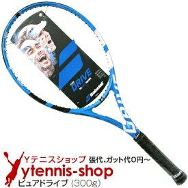 【ポイント2倍】バボラ(BabolaT) 2018年モデル 最新 ピュアドライブ 16x19 (300g) 101334 (Pure Drive) テニスラケット【あす楽】
