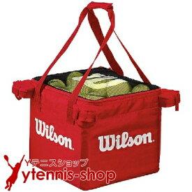 【ポイント2倍】ウイルソン(Wilson) テニスボール 収納バッグ 150球収納可能 レッド【あす楽】