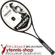 ヘッド(Head)2018年モデルグラフィンタッチプレステージミッド16x19(320g)232528マリン・チリッチ使用モデル(GrapheneTouchPrestigeMid)テニスラケット