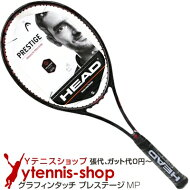 ヘッド(Head)2018年モデルグラフィンタッチプレステージMP18x20(320g)232518(GrapheneTouchPrestigeMP)テニスラケット