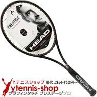 ヘッド(Head)2018年モデルグラフィンタッチプレステージプロ16x19(315g)232508(GrapheneTouchPrestigePro)テニスラケット