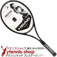 ヘッド(Head)2018年モデルグラフィンタッチプレステージツアー18x19(315g)232538(GrapheneTouchPrestigeTour)テニスラケット