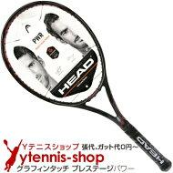 ヘッド(Head)2018年モデルグラフィンタッチプレステージパワー16x19(270g)232708(GrapheneTouchPrestigePWR)テニスラケット