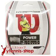 ウイルソン(Wilson)ハイペリオンパワー(HYPERionPower)1.30/16Gテニスガットナイロンストリングスパッケージ品