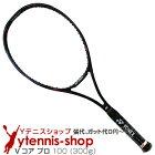 【最安値挑戦 クーポンで100円OFF】【ポイント2倍】ヨネックス(Yonex) 2018年モデル Vコア プロ 100 16x19 (300g) 18VCP100 (VCORE PRO 100) テニスラケット【あす楽】