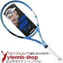 【ポイント2倍】バボラ(Babolat) 2018年モデル ピュアドライブ ライト (270g) 101340 (PureDrive LITE) テニスラケット...