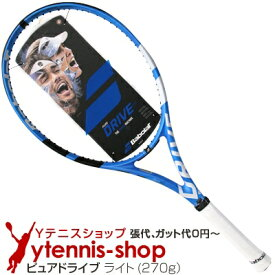 【ポイント2倍】バボラ(Babolat) 2018年モデル ピュアドライブ ライト (270g) 101340 (PureDrive LITE) テニスラケット【あす楽】
