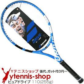 【ポイント2倍】バボラ(Babolat) 2018年モデル ピュアドライブ 110 (255g) 101344 (PureDrive 110) テニスラケット【あす楽】