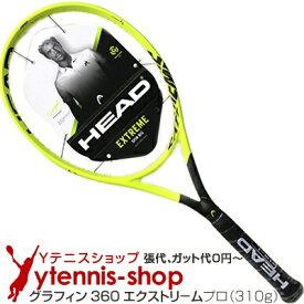 【ポイント2倍】ヘッド(Head) 2018年モデル グラフィン360 エクストリームプロ 16x19 (310g) 236108 (Graphene 360 Extreme PRO) テニスラケット【あす楽】