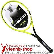 ヘッド(Head)2018年モデルグラフィン360エクストリームMP16x19(300g)236118(Graphene360ExtremeMP)テニスラケット
