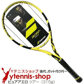【ポイント2倍】バボラ(BabolaT) 2019年 ピュアアエロ ツアー (Pure Aero TOUR) 16x19 (315g) 101352 テニスラケット【あす楽】